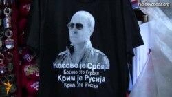 Світ у відео: Путін у Сербії – на сувенірах, значках і майках