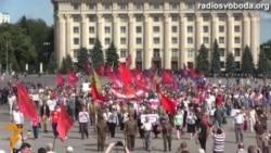 КПУ та проросійські активісти влаштували мітинг у Харкові
