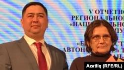 Азат Бадранов һәм Римма Үтәшева