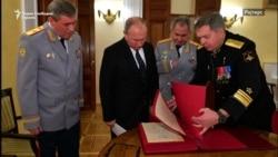Путиновите луѓе во Македонија