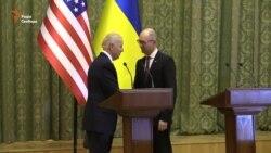 Байден: США можуть надати Україні 300 мільйонів доларів на безпеку (відео)