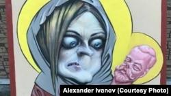 Фрагмент карикатури на Наталію Поклонську