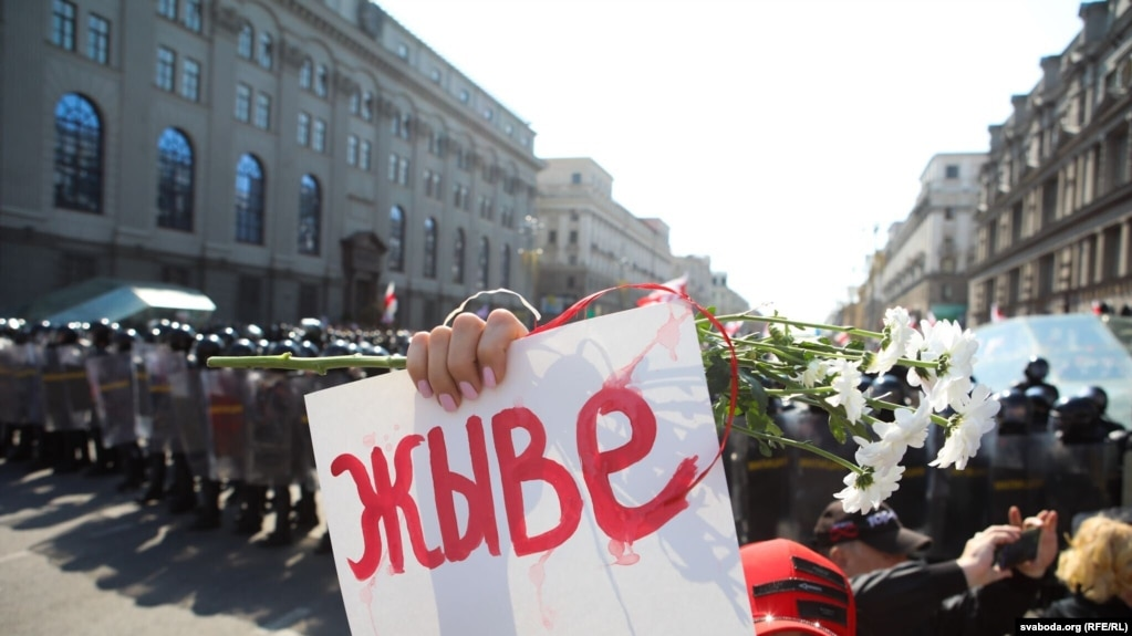 Протестът на 30 август в Минск