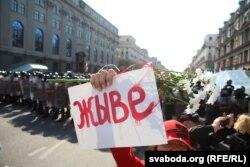 Марш міру і незалежнасьці ў Менску, 30 жніўня 2020 году