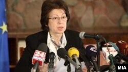 Билјана Јовановска, портпарол на ДИК.