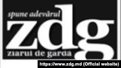 Moldova, Ziarul de Gardă logo