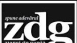 """Din sumarul următoarei ediții a """"Ziarului de Gardă""""..."""