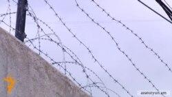 Հայաստանի բանտերը՝ նախկին կալանավորների աչքերով