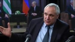 Абхазия: между Москвой и Тбилиси