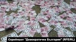Фалшиви банкноти с лика на премиера Бойко Борисов бяха хвърляни от протестиращи пред резиденцията, в която той живее