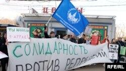 Митинг студентов МГУ против исключения нескольких оппозиционеров из университета также может быть расценен, как проявление экстремизма