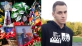 40 дзён з дня гібелі Аляксандра Віхора