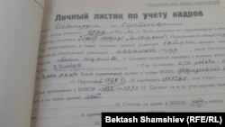 Султанкул Шамурзиндин өздүк иши.