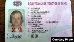 Алег Рудакоў: на пасьведчаньні кіроўцы і на пашпарце