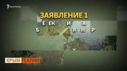 Куда Украина дела воду для Крыма? | Крым.Реалии ТВ (видео)