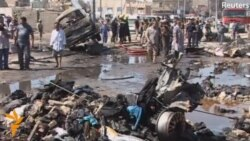 Wave Of Car Bombings Kills Dozens In Iraq