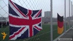 Գերմանիայի և Մեծ Բրիտանիայի դիվանագետները՝ ֆուտբոլային դաշտում