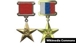 Ресейдегі «Еңбек ері» медалінің бұрынғы (сол жақта) және қазіргі түрі.