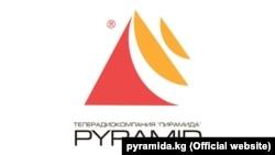 Логотип телеканала «Пирамида».