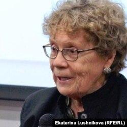 Шерил Рофер