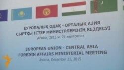 Astana: Nënshkruhet marrëveshja mes BE-së dhe Kazakistanit