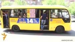 Երևանում կարող է հասարակական տրանսպորտով երթևեկելու մի քանի սակագին սահմանվել