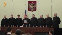 Решение президиума ВС РФ по делу ЮКОСа