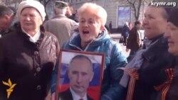Празднование годовщины крымского «референдума»