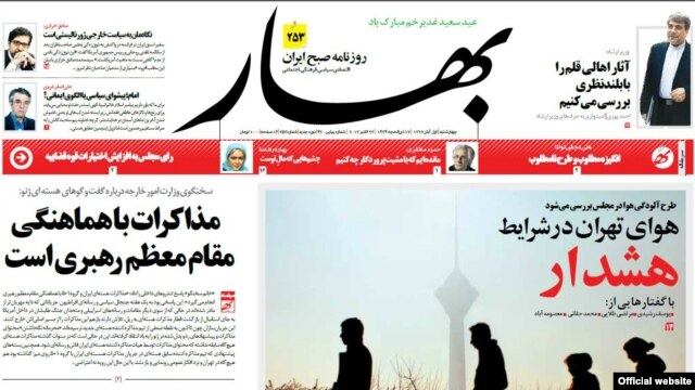 """The October 23 front page of the """"Bahar"""" newspaper"""