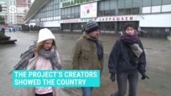 Remembering Unknown Belarus: A Project To Share 'What We Dream About'