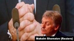 Дзьмітры Пяскоў на прэсавай канфэрэнцыі Ўладзіміра Пуціна, 17 сьнежня 2020