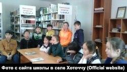 Село Хоточчу. Ученики в школьной библиотеке.