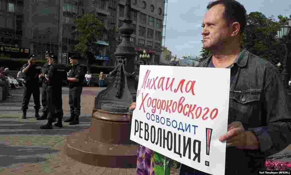 Пикет в день рождения Михаила Ходорковского