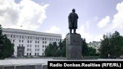 Театральная площадь Луганска и памятник Ленину. 2018 год