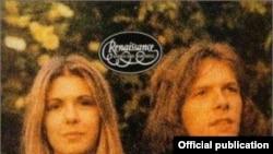 Detaliu de pe coperta albumului Ashes Are Burning, Renaissance, 1973