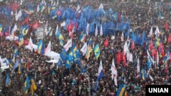 Сторонники евроинтеграции Украины на митинге в Киеве.
