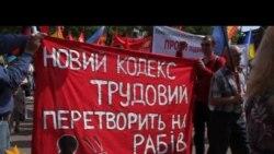 У Києві профспілки відзначили 1 травня протестом