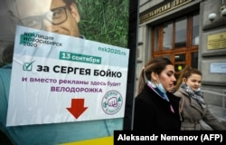 Szergej Bojko választási plakátja