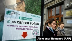 Elections are being held in 41 regions across Russia.