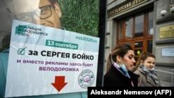 Oroszország 41 régiójában tartanak helyhatósági választást.