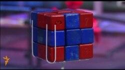 Kubik-rubik 40 ýaşady