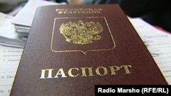 Russia -- Russian Passport - photo RFE/RL, September 23, 2013.