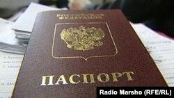 Orsýet Federasiýasynyň pasporty