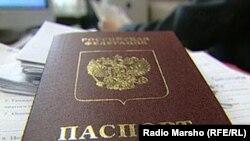 Оьрсийчоьнан вахархочун паспорт