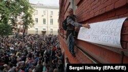 Московский протест рядом с Мосгоризбиркомом