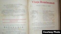 """Revista """"Viața Românească"""", Iași (Sursă: Centrul de Cultură și Istorie Militară, Chișinău)"""
