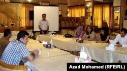 منظمة الشفافية في إقليم كردستان تعرض نتائج إستبيانها في مؤتمر