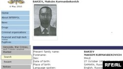 Maksim Bakyýewiň tussag edilmelidigi barada halkara Interpol gullygynyň internet saýtyndaky maglumat. Maý, 2010.
