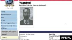 Maksim Bakiev is in British custody, while his ex-president father, Kurmanbek Bakiev, lives in exile in Belarus.