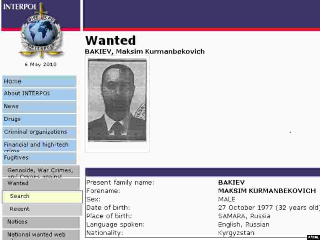 Январь. Интерпол официально отказал Кыргызстану в поимке бывшего президента Курманбека Бакиева, мотировав, что они не занимаются политическими делами. Ранее на сайте была размещена ориентировка на младшего сына экс-президента Максима Баки